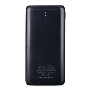 《即納》モバイルバッテリー ソーラーパネル付 レーザーロボ LEXIA用【78370】|f-folio