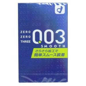 オカモト003スムース 2000 10P|f-folio