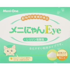 メニにゃん Eye 60包入り|f-folio