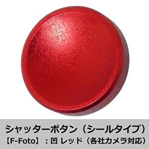 【商品の概要】 シール貼付式のソフトレリーズボタン。シール式なので、ネジ止めタイプのシャッターでなく...