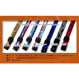 ゲルマチタンブレスレット3連タイプ  スポーツブレスレット・ゲルマニウム・チタン・トルマリン メール便で送料無料|f-fuji|04
