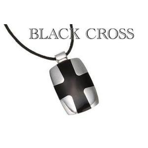 ブラッククロスラインネックレス ステンレス シンプルでクールに決まる クロス・錆にくい・メンズ&レディース クロネコDM便 メール便で送料無料) f-fuji