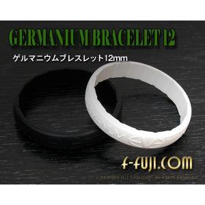 ゲルマニウムブレスレット12mm  シリコンタイプ・スポーツブレスレット・ゲルマニウム・チタン・トルマリン メール便で送料無料|f-fuji