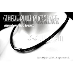 ゲルマニウムネックレス シリコンタイプ スポーツネックレス チタン ゲルマ クール クロネコDM便 メール便送料無料|f-fuji