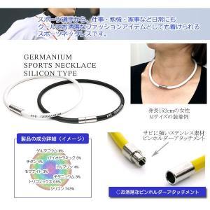 ゲルマニウムネックレス シリコンタイプ スポーツネックレス チタン ゲルマ クール クロネコDM便 メール便送料無料|f-fuji|03
