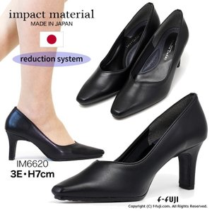 ブラックパンプス impact material IM-6620 履きやすい 快適美脚 レディース フォーマル ヒール7cm|f-fuji