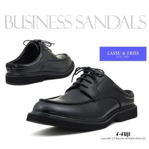 ビジネスサンダル 854 ブラック 4E エアソール LASSU& FRISS ビジネスシューズ