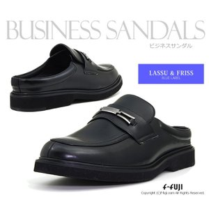 ビジネスサンダル 857 ブラック 4E エアソール LASSU& FRISS ビジネスシューズ