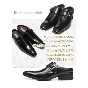 ビジネスサンダル 917 BL ブラック メンズ モンクストラップタイプ LASSU&FRISS ラスアンドフリス 本皮 ビジネスシューズ 紳士サンダル 送料無料 f-fuji 02