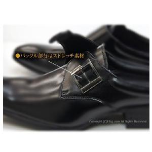 ビジネスサンダル 917 BL ブラック メンズ モンクストラップタイプ LASSU&FRISS ラスアンドフリス 本皮 ビジネスシューズ 紳士サンダル 送料無料 f-fuji 05