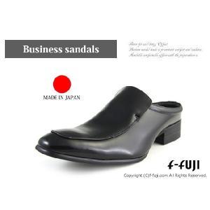 ビジネスサンダル 918 BL ブラック メンズ モンクストラップタイプ LASSU&FRISS  ラスアンドフリス 本皮 ビジネスシューズ 紳士サンダル 送料無料|f-fuji