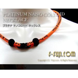 ゲルマチタンプラチナナノコロイドネックレス スポーツネックレス ゲルマニウム 首 クロネコDM便 メール便で送料無料|f-fuji