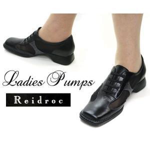 ■商品名:「Reidroc 197-04163」レディースシューズ  ●特長 履きやすさを重視した構...