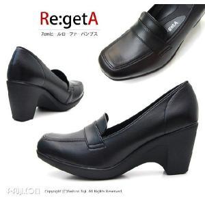 リゲッタ ハイヒールローファー 7cm 38GR800 Re:GetA はきやすい 歩きやすい 靴 日本製 送料無料 サイズ交換再送料1回無料  限定クーポン有|f-fuji