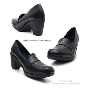 リゲッタ ハイヒールローファー 7cm 38GR800 Re:GetA はきやすい 歩きやすい 靴 日本製 送料無料 サイズ交換再送料1回無料  限定クーポン有|f-fuji|02