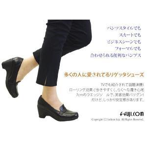 リゲッタ ハイヒールローファー 7cm 38GR800 Re:GetA はきやすい 歩きやすい 靴 日本製 送料無料 サイズ交換再送料1回無料  限定クーポン有|f-fuji|05