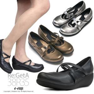 リゲッタ パンプス 5cm 38R35 Re:GetA はきやすい 歩きやすい 靴 正規商品 日本製 送料無料 サイズ交換再送料1回無料 限定クーポン有|f-fuji