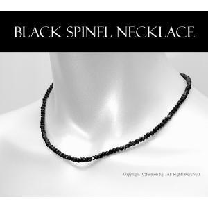 天然ブラックスピネルネックレス 芸能人 モデルにも愛用者多数のキラキラと輝く人気のネックレス クロネコDM便 メール便送料無料|f-fuji