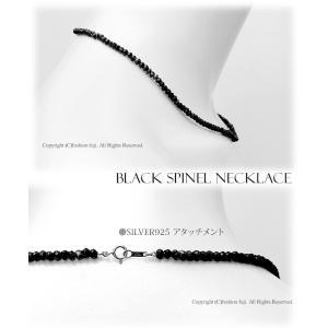 天然ブラックスピネルネックレス 芸能人 モデルにも愛用者多数のキラキラと輝く人気のネックレス クロネコDM便 メール便送料無料|f-fuji|03