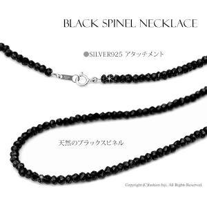 天然ブラックスピネルネックレス 芸能人 モデルにも愛用者多数のキラキラと輝く人気のネックレス クロネコDM便 メール便送料無料|f-fuji|04
