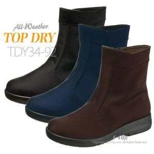 TOPDRY TDY34-92 防水 蒸れない 滑らない 全天候快適 レディースシューズ トップドライ アサヒシューズ ゴアテックス 靴 送料無料|f-fuji