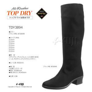 TOPDRY TDY38-94 ロングブーツ 全天候快適 防水 レディースシューズ トップドライ アサヒシューズ 雨や雪の日の強い味方 ゴアテックス 送料無料|f-fuji