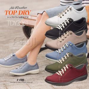 TDY39-61 TOPDRY 防水 蒸れない 滑らない 全天候快適 レディースシューズ カップインソール トップドライ アサヒシューズ ゴアテックス 靴 送料無料|f-fuji