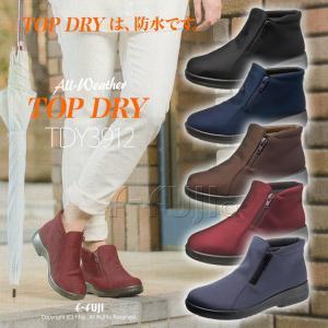 TDY39-12 TOPDRY 防水 蒸れない 滑らない 全天候快適 レディースシューズ カップインソール トップドライ アサヒシューズ ゴアテックス 靴 送料無料|f-fuji