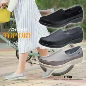 TOPDRY TDY39-62 防水 蒸れない 滑らない カップインソール トップドライ レディースシューズ アサヒシューズ ゴアテックス 靴 送料無料|f-fuji