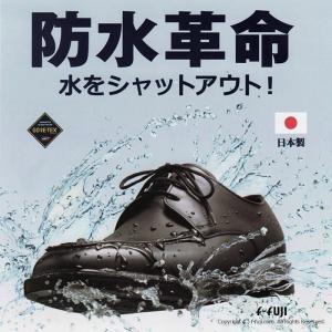 メンズシューズ TK33-12 AM33121 全天候快適 アサヒシューズ 濡れない 蒸れない 滑りにくい ゴアテックス 送料無料 f-fuji