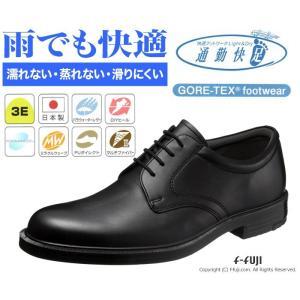メンズシューズ TK33-13 AM33131 全天候快適 日本製 本革 アサヒシューズ 濡れない 蒸れない 滑りにくい ゴアテックス 送料無料 ビジネスシューズ f-fuji