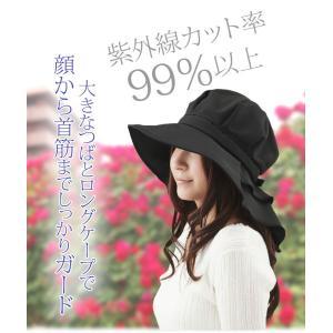 首筋まですっぽりロングケープ帽子 紫外線対策 小顔デザイン クロネコDM便 メール便送料無料|f-fuji
