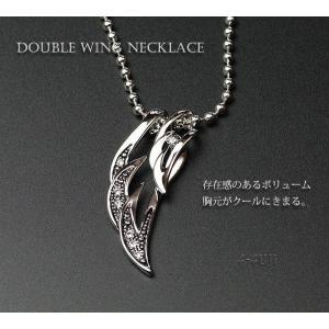 ダブルウイングネックレス クロネコDM便 メール便送料無料 f-fuji