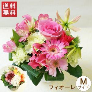 アレンジメント「フィオーレM」 誕生日 お祝い 記念日 母の日 父の日 敬老の日 送別 退職 還暦 花 プレゼント ギフト|f-hanasyou