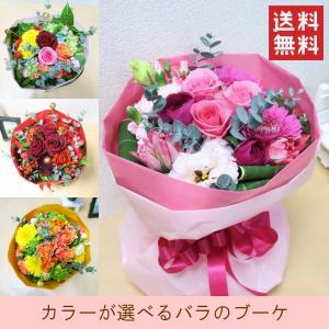 花束「バラのブーケ」 誕生日 お祝い 送別 母の日 父の日 敬老の日 退職 還暦 花 ギフト プレゼント|f-hanasyou