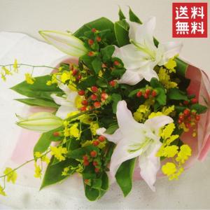 花束 「ユリの花束」 誕生日 お祝い 送別 母の日 父の日 敬老の日 花 ギフト プレゼント|f-hanasyou