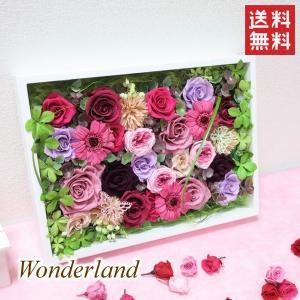 プリザーブドフラワー 「ワンダーランド」 誕生日 お祝い 記念日 還暦祝い 送別会 母の日 父の日 敬老の日 ギフト プレゼント 花 送料無料  枯れない花|f-hanasyou