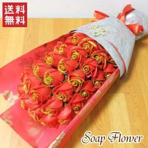 ソープフラワー「レッドローズ」 誕生日 お祝い 母の日 父の日 敬老の日 花 プレゼント ギフト 花束 石鹸 赤バラの花束 枯れない花|f-hanasyou