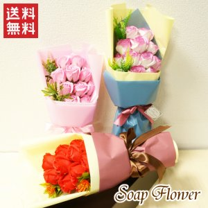 ソープフラワー「ローズS」 誕生日 お祝い 母の日 父の日 敬老の日 花 プレゼント ギフト 花束 バラ 石鹸 枯れない花|f-hanasyou