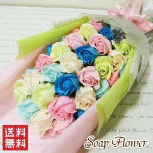 ソープフラワー「パステル」  誕生日 お祝い 母の日 父の日 敬老の日 花 プレゼント ギフト 花束 ブーケ バラ 枯れない花|f-hanasyou