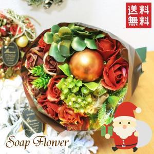 ソープフラワー「エマーブル」 クリスマス 誕生日 お祝い お歳暮 冬のギフト 花 送料無料 プレゼント ギフト アレンジメント 石鹸 バラ 枯れない花|f-hanasyou