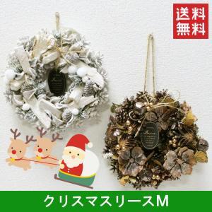 「クリスマスリースM」 クリスマス 誕生日 お祝い ギフト プレゼント 玄関飾り 玄関ドア飾り 玄関リース|f-hanasyou