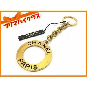 CHANEL シャネル キーホルダー サークル リング ロゴ ゴールド チェーン バッグチャーム キーリング 94A 中古 美品 キーケース |f-high-c
