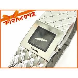 CHANEL シャネル マトラッセ 腕時計 動作確認済み シルバー 黒文字盤 クオーツ QZ ブラック ステンレススティール SS 中古 美品 f-high-c