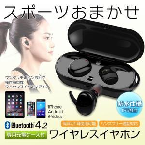 定形外送料無料 Bluetooth イヤホン タッチ型 ワイヤレス イヤホン 左右分離型 片耳 両耳 小型 スポーツ 高音質 ハンズフリー マイク内蔵 IPX5|f-innovation