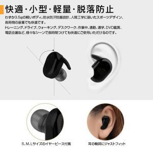 定形外送料無料 Bluetooth イヤホン ...の詳細画像2