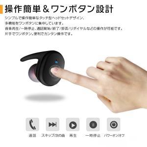 定形外送料無料 Bluetooth イヤホン ...の詳細画像3