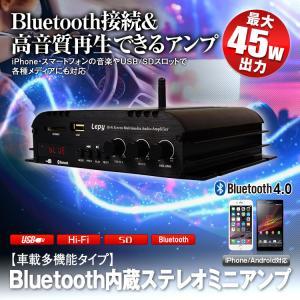Bluetooth パワーアンプ 小型 45W 4チャンネル USB/SDカード再生可 Hi-Fiステレオデジタルアンプ 高音質 家庭用 車載用 重低音 リモコン LED液晶 12V 5A|f-innovation