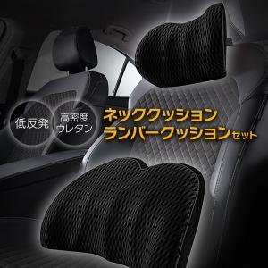 ネックパッド ネックピロー 腰当て クッション 低反発 ウレタン クッション ランバーサポート 車 カーシートクッション カバー取り外し可|f-innovation