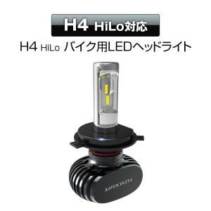 定形外送料無料 LEDヘッドライト バイク用 ワンピース 一体型 車検基準設計 LED CSPチップ H4 Hi/Lo 4000Lm 12V リード BMW CBR TDR TZR VOX XJR マジェスティ|f-innovation